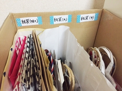 紙袋の収納