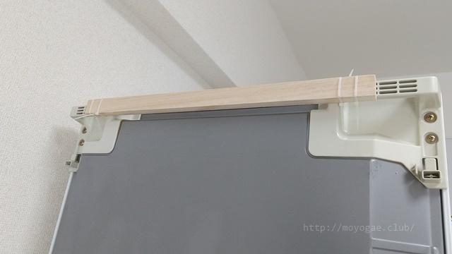 100均DIY冷蔵庫の裏を隠す8