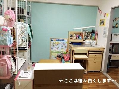 子供部屋 模様替え